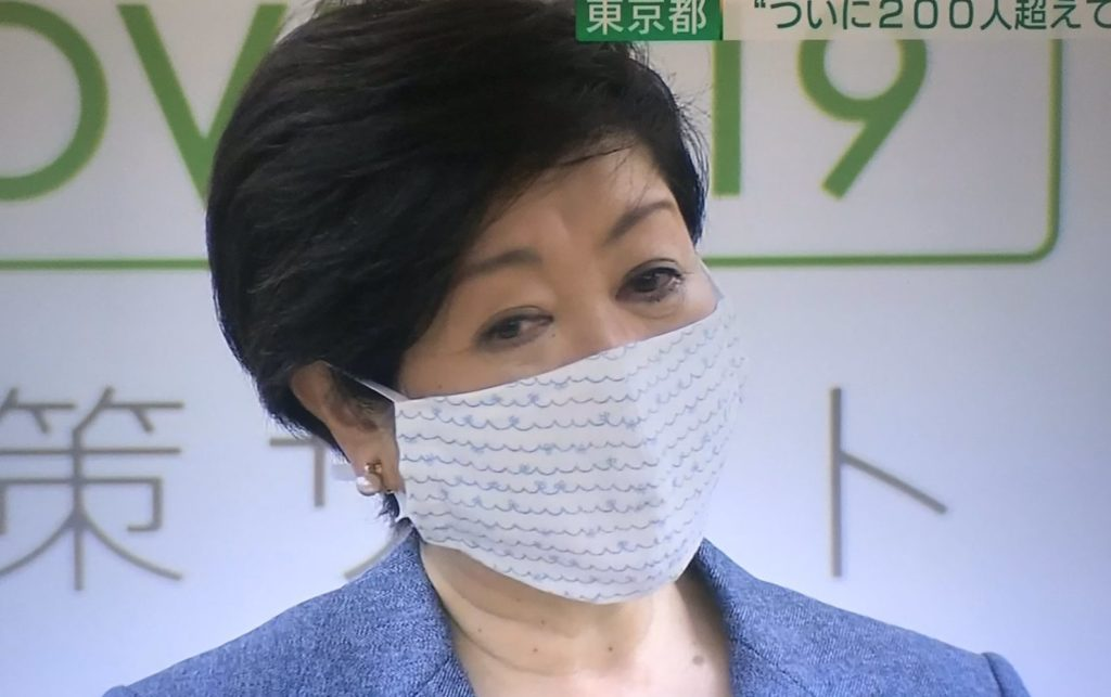 マスク 型紙 百合子 小池