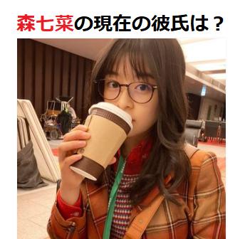 松村 北斗 変 顔