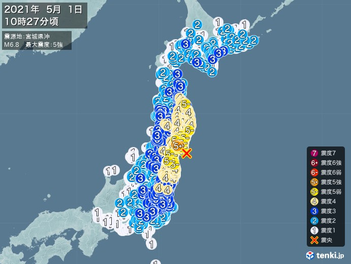 海老蔵 地震